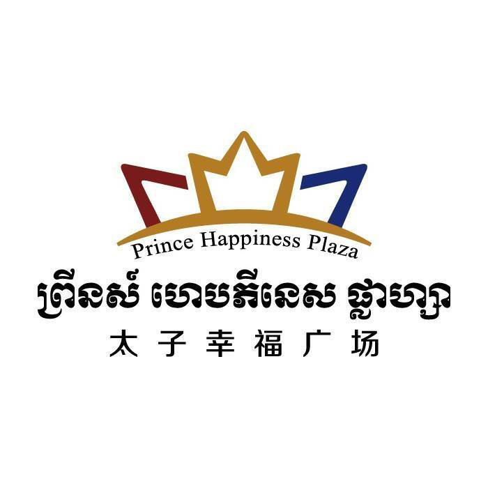 Prince Happinese Plaza